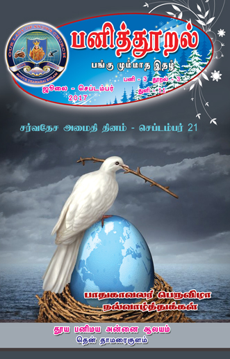 cover-1-(2)