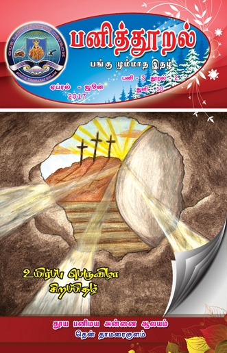 cover-1-(3)